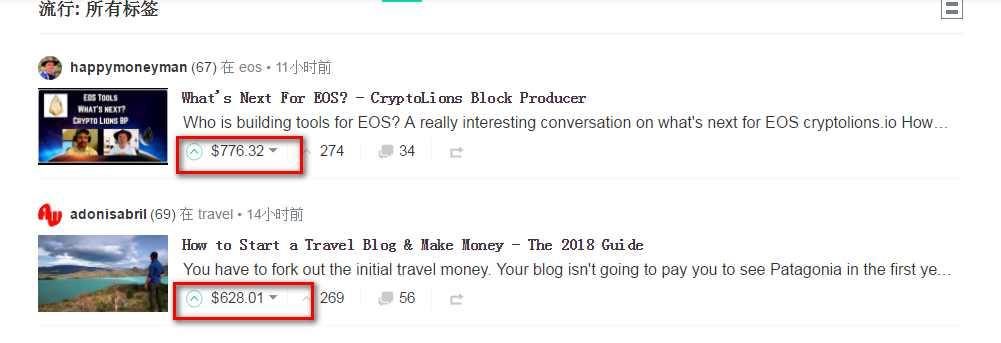 可以一边学英文一边赚钱的网站 英语老师维多多 第1张