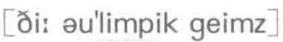 """""""奥运会""""英语怎么读?-青岛英语"""