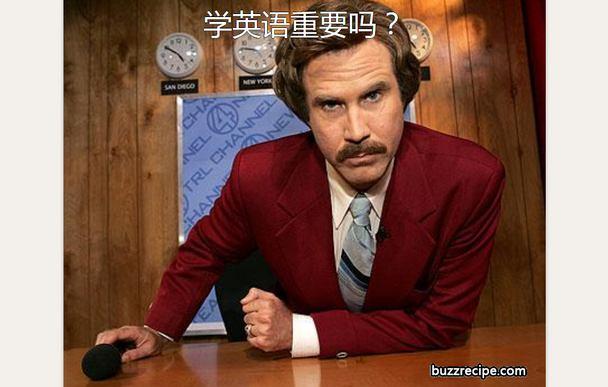 """""""在中国,英语流利能给普通个人带来多少额外的收益?"""""""