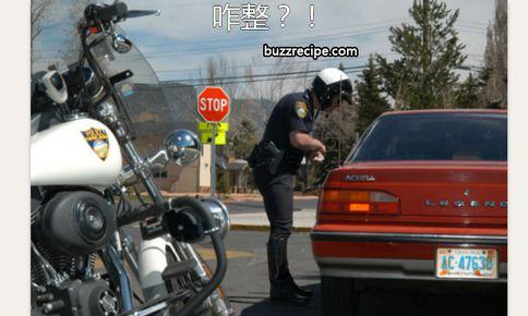 """[中级]在美国遇到警察怎么办,然后""""懵逼了""""?"""