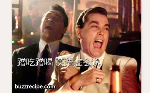 """吃饭""""AA""""不能直接说 let's AA,老外根本听不懂!那应该怎么说?-英语培训笔记"""